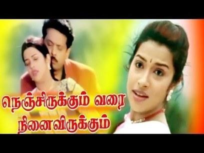 Babuji ek ticket bambai 2012 full movie free download in mp4.