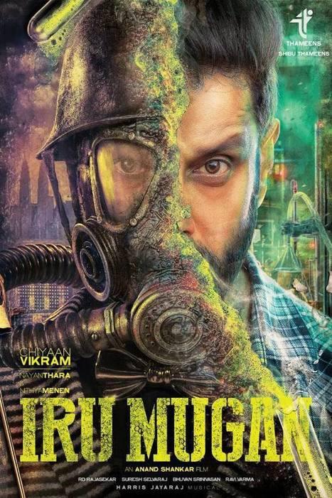Saadey CM Saab tamil movie download 720p hd