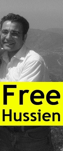 Syria: Prominent Blogger Disappears in Damascus | Coveting Freedom | Scoop.it
