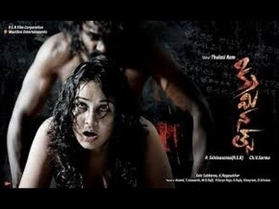 new hollywood movies 2014 in hindi free download hd for pc