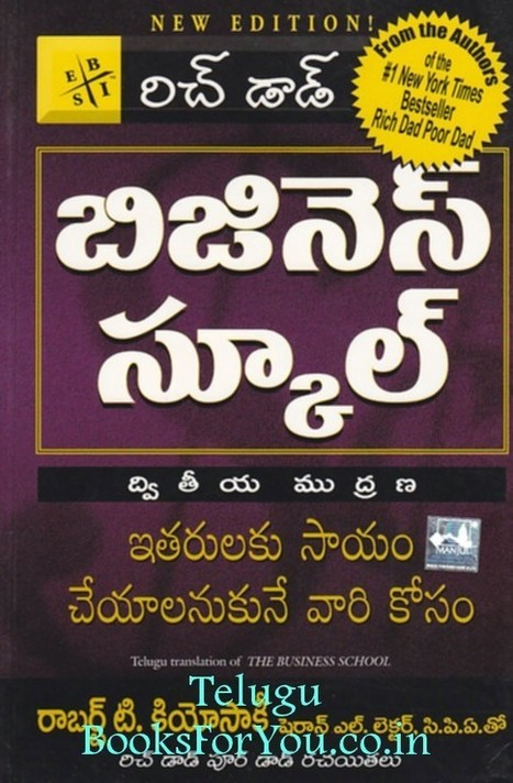 You can win telugu version pdf free download you can win telugu version pdf free download fandeluxe Images