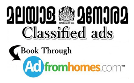 Malayala manorama matrimonial classifieds | New