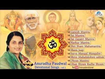 Jai Jai Sunder Kand The Movie Download 1080p Hd