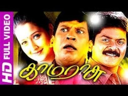 Singularity in hindi download full moviegolkes