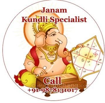 Horoscope Matching - 36 Guna Milan - Kundali Matching by Name