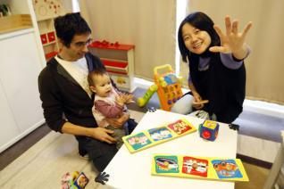 A ser padre también se aprende (nuevas escuela en vigo) | Cuidando... | Scoop.it
