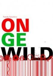 De kookboeken voor najaar 2012 (2): Het is groen(te) en wildgeplukt | Zestz | Boekennieuws | Scoop.it