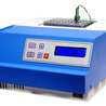 Lab Mixers manufacturers – Vortex Mixers Exporters - Thermo Mixers Suppliers - Test Tube Mixers
