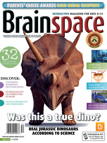 www.brainspacemagazine.com | Elementary Technology Education | Scoop.it