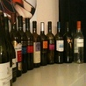 #vinhodanoite