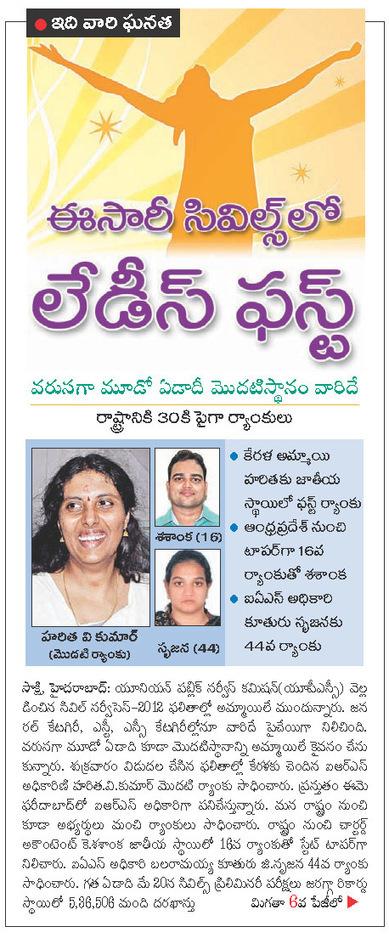 Babloo Ki Love Story 2012 Telugu Movie English Subtitles Free Download