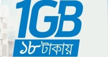 GP 1GB at 18 taka   gp 1gb offer 2018 - Priyosi