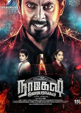 deadpool tamil dubbed download isaimini