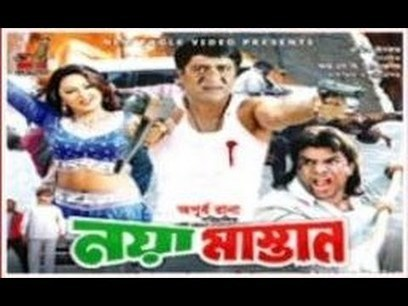 Aashiq Download Utorrent Movies