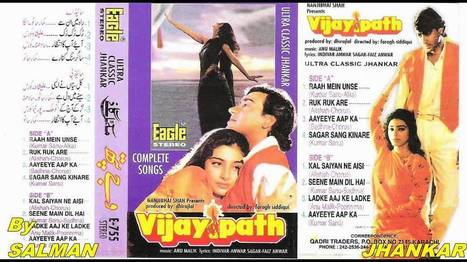 Amdavad Junction 2012 full movie download