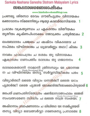 Lalitha sahasranamam lyrics tamil pdf download lalitha sahasranamam lyrics tamil pdf download fandeluxe Gallery