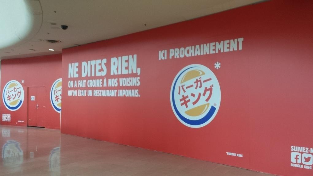 8d2d9fd11d0712 Burger King arrive à La Défense !...