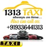 1313 Taxi Service in Patiala