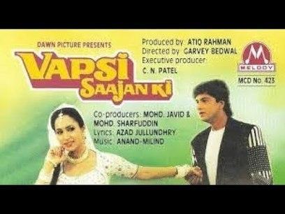 Vapsi Sajan Ki Malayalam Movie Download Mp4