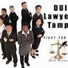 Tampa DUI Lawyer
