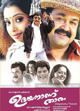 Download The Udayananu Tharam Movie 720p