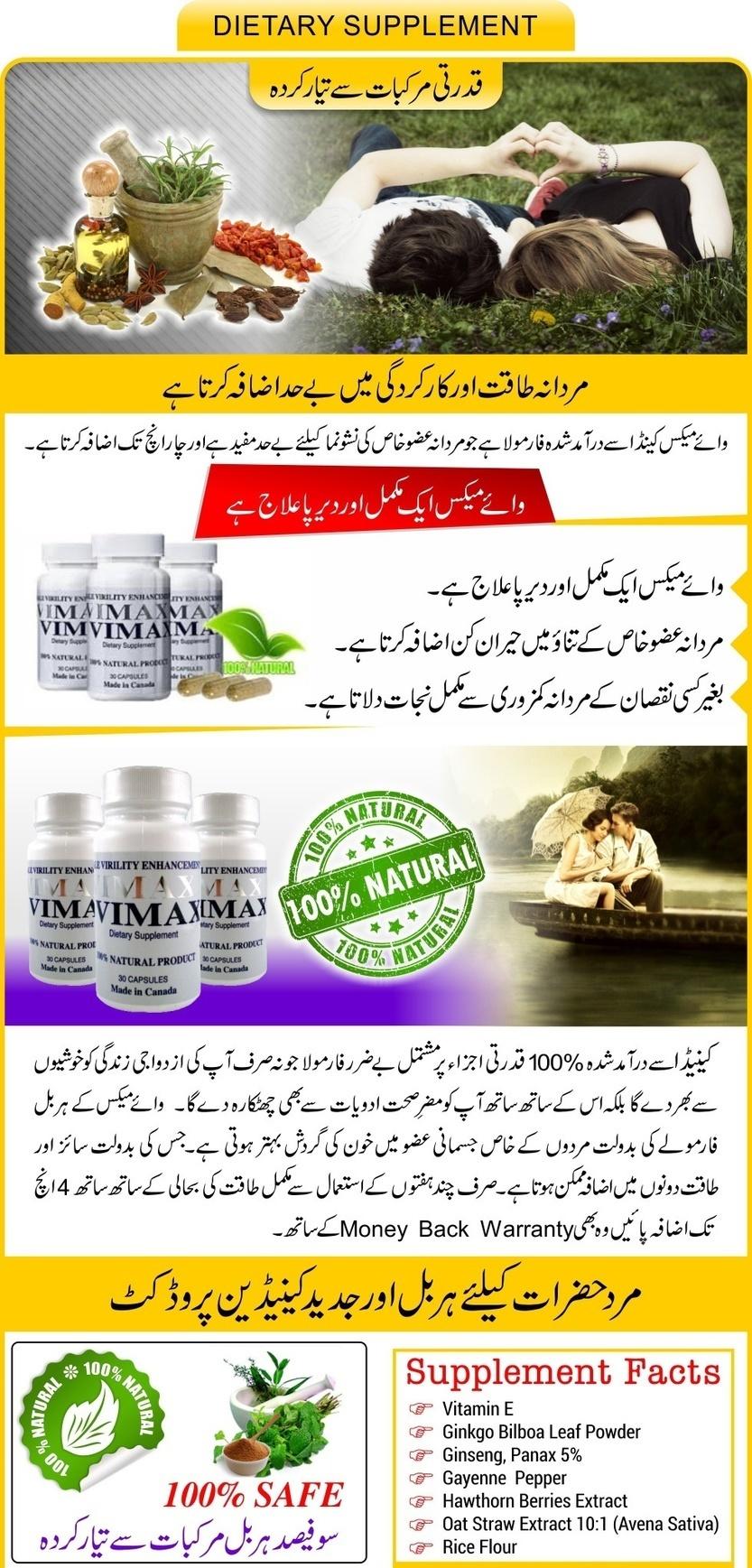 Vimax Price In Pakistan Buy Red Pakist Obat Pembesar Alat Vital Herbal Klg Pil Original
