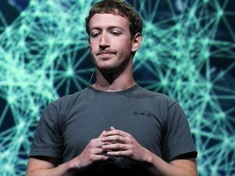 So What The Heck Is The 'Social Graph' Facebook Keeps Talking About? | Network Science | Scoop.it