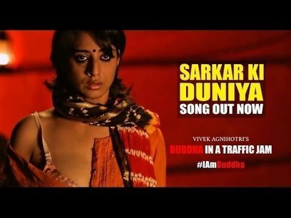 kambakkht ishq 2009 hindi 720p brrip subtitleseeker