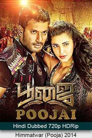 Kya Dilli Kya Lahore hindi dubbed free download utorrent