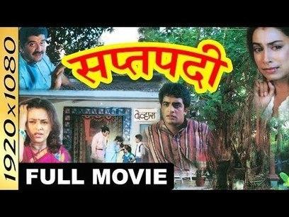 Tum Ho Yaara Movie Download In Hindi 3gp