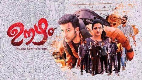 5 Katha Doan Ganpatraonchi Download Mp4