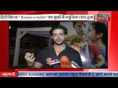 Romeo N Bullet hindi movie free download 3gp
