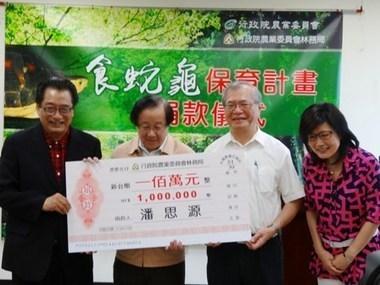 Taiwan met en place un centre de protection pour les tortues boites. | Biodiversité, Herpétologie, Ichtyologie, Entomologie... | Scoop.it