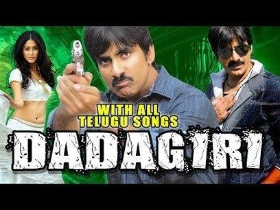 """Dacait""""   डकैत   full hindi movie   dharmendra, satnam kaur."""