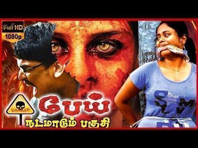 Dvdrip Full 2 Jugadu Download Movies