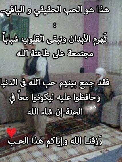 صوره كلام ف الحب حزين , كلمات تؤثر في قلب كل حبيب
