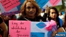 UN: El Salvador Must Investigate Crimes Against LGBT