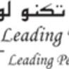 Dubai Leading Tech