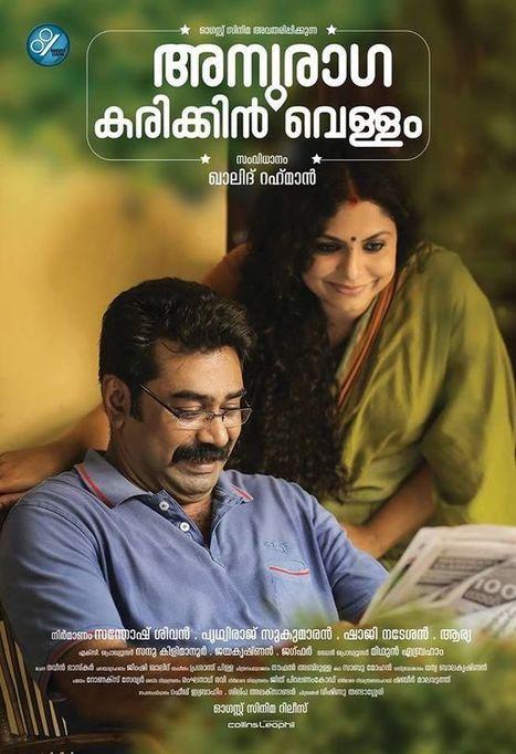 Hd Tamil Songs 1080p Blu Sar Utha Ke Jiyo