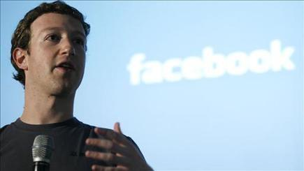 A Facebook Founder Fight | Entrepreneurship, Innovation | Scoop.it