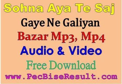 Sohna aaya qawwali mp3 download.