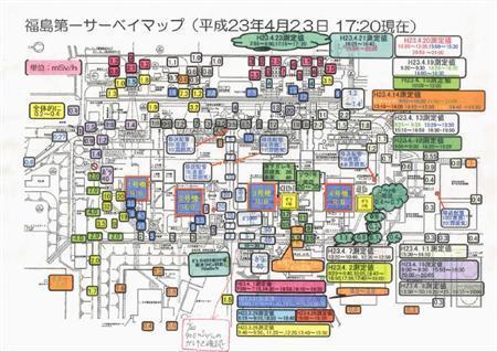 [Eng] Si vous visitez Fukushima, vous aurez envie d'avoir cette carte | Climatecrocks.com | Japon : séisme, tsunami & conséquences | Scoop.it