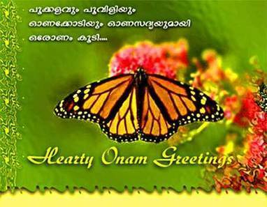 Christmas 2016 wishes greetings images page 2 scoop happy onam images and wishes happy onam onam pookalam onam images onam wishes onam 2015 onam wishes photos unlimited onam e greetings cards m4hsunfo
