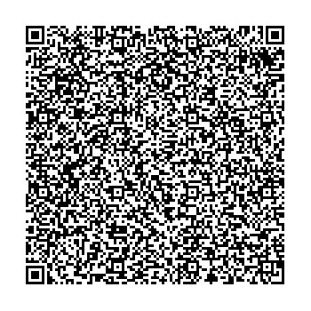 e-Learning Stuff » Blog Archive » Ten ways to use QR Codes   21st Century Tools for Teaching-People and Learners   Scoop.it
