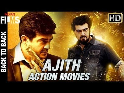 2015 new tamil hd 720p movies download