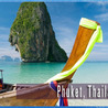 Take a Trip Along The Most Effective Things to do in Phuket