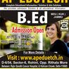 admissionandjobs