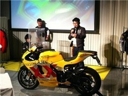 VisorDown | Ducati Desmosedici Lotto | Bike shop customer wins a Desmosedici RR | Ductalk Ducati News | Scoop.it