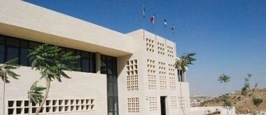 LYon-Actualités.fr: Palestine : Rhône-Alpes aide l'implantation d'entreprises à Jéricho   LYFtv - Lyon   Scoop.it