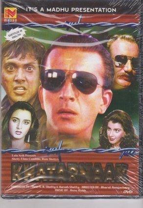 Kisse Pyaar Karoon 4 full movie in hindi free download hd 720p